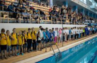 В Днепре стартовал чемпионат города по плаванию среди юношей, юниоров, молодежи и взрослых