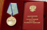Погибших при захвате заложников в московской школе наградили орденами мужества