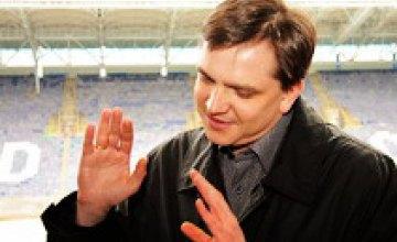 Юрий Павленко: «Днепропетровск сегодня подготовлен к Евро-2012 лучше других городов Украины»