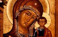 Сегодня у православных празднование в честь Казанской иконы Божией Матери