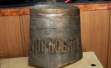Преступнику пообещали 1,5 тыс. грн. за «чернобыльский» колокол
