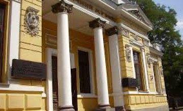 Самые романтические истории любви Днепропетровщины - в новой выставке исторического музея
