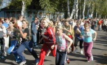 19 сентября в Днепродзержинске состоится II областная Спартакиада среди работников здравоохранения