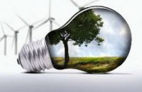 Павлоградский химзавод – пример по внедрению энергосберегающих технологий на предприятии, - мэр