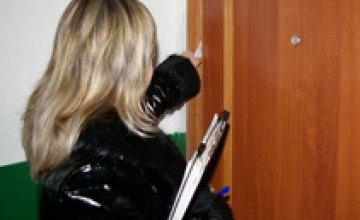 Власти Павлограда объявили войну неплательщикам коммунальных услуг