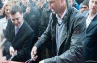Владимир Кличко открыл детскую спортивную школу в Днепродзержинске