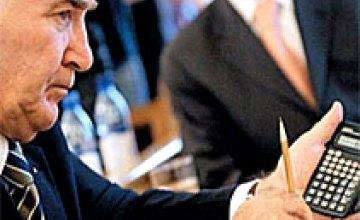 Днепропетровский горсовет объявил конкурс для банков на размещение средств городского бюджета