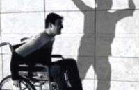 В территориальных центрах Днепропетровска инвалидам предоставляют бесплатные услуги в честь декады инвалидов