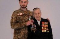 В Днепре участники Второй мировой и бойцы АТО приняли участие в фотопроекте «Ветеран – ветерану»