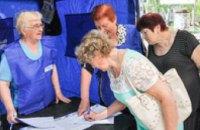 Около 20 тысяч жителей Днепропетровщины уже поставили подписи в поддержку мирного плана и антикризисного пакета законопроектов О