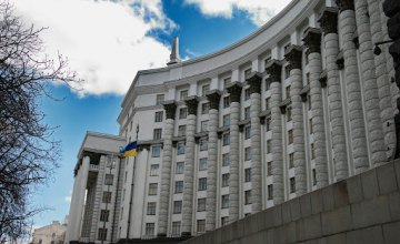 Молодь Дніпропетровщини може отримати премії від Кабміну