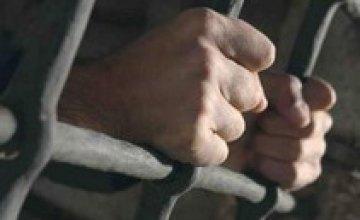 В 2008 году уровень преступности в Днепропетровской области снизился на 8% по сравнению с 2007 годом