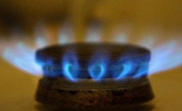 Большинство днепропетровцев опасаются последствий газового конфликта