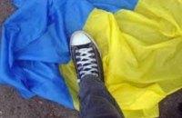 В Днепре судили мужчину, который надругался над национальным флагом