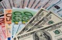 Эксперт: на мировом валютном рынке Forex евро может выйти за пределы диапазона 1,27-1,3