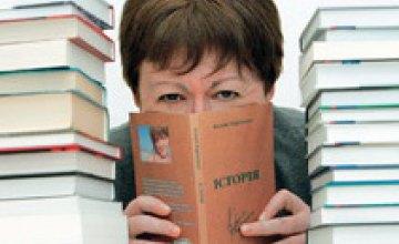 Днепропетровская организация ВО «Свобода» собрала 5 тыс. книг для детей украинской школы в Чехии