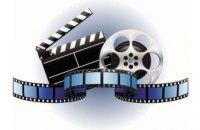 Днепрян приглашают на бесплатный просмотр документального фильма о Второй мировой
