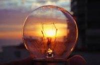 Где сегодня не будет света в Днепре (АДРЕСА)