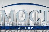 Руководство ИА «МОСТ-ДНЕПР» прокомментировало ситуацию с хакерскими атаками на сайт