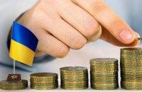 В 2018 году жители Днепропетровщины уплатили 92,6 млрд. грн налогов