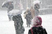 В Днепропетровской области объявлено штормовое предупреждение: ожидается туман и мокрый снег