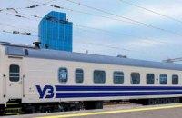 К 8 Марта УЗ назначила 16 дополнительных поездов, дополнительные рейсы и продлила маршруты
