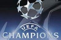 Лига чемпионов: волевая победа «Интера» и ничья ЦСКА