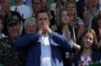 Борис Филатов объявил о конкурсе на создание Маяка, который станет новым символом Днепропетровска