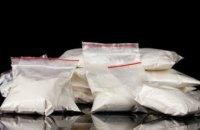 Обнаружено 40 «закладок»: 17-летний днепрянин оказался на скамье подсудимых за распространение наркотиков