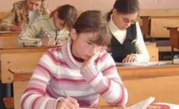 В Днепропетровской области увеличилось количество призеров областных олимпиад