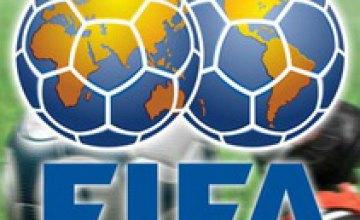 FIFA продала 96% билетов на ЧМ-2010