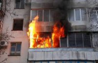 На Днепропетровщине при пожаре в собственной квартире погиб мужчина