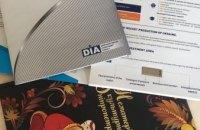Привлечение иностранных инвестиций должно происходить интенсивнее, - Глеб Пригунов