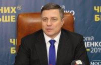 В Днепре Николай Катеринчук рассказал, почему Европейская партия Украины поддержала Анатолия Гриценко