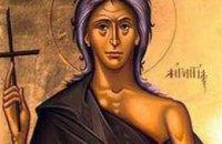 Сегодня православные христиане молитвенно чтут преподобную Марию Египетскую