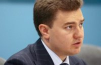 Виктора Бондаря обвиняют в нанесении ущерба государству на 5,5 млн грн