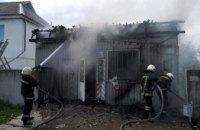 На Днепропетровщине сгорел магазин (ВИДЕО)