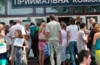 Днепропетровские абитуриенты в этом году будут подавать документы в вузы через Интернет