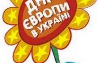 В Днепропетровске ко Дню Европы откроется цветочная ярмарка