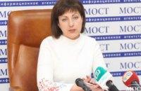 В Днепропетровской области зафиксирована вспышка кори