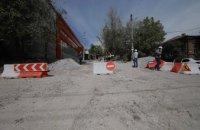 В Днепре начали капитальный ремонт улицы Крестьянский спуск