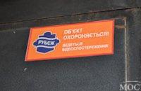 В 200 многоэтажках Днепропетровска установлено видеонаблюдение за лифтовым оборудованием (ФОТО)
