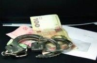 В Днепре сотрудники госархива попались на взятке