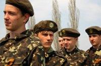 Днепропетровские призывники приняли присягу