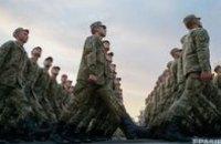 В Украине стартовал призыв на срочную службу