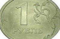 C cегодняшнего дня Крым официально переходит на рубль