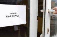 Какие заведения Днепропетровской области больше всего нарушают карантинные нормы?