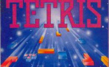 В этом году легендарной игре «Тетрис» исполняется 30 лет (ВИДЕО)