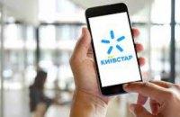 Более 1 миллиона абонентов Киевстар выбрали контракт