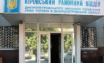 «Чернобыльский» колокол нашли распиленным на 16 частей (ФОТОРЕПОРТАЖ)